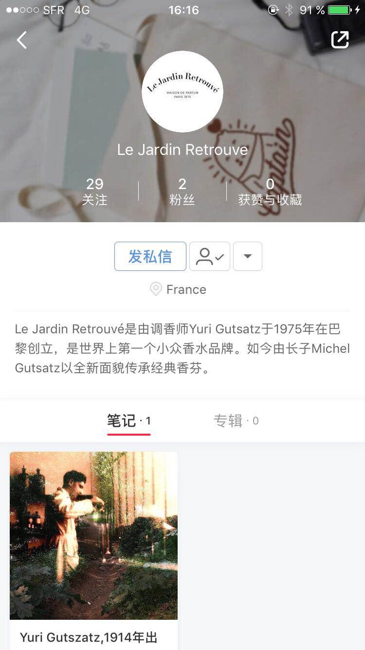 WeChat Image_20180514161720.jpg