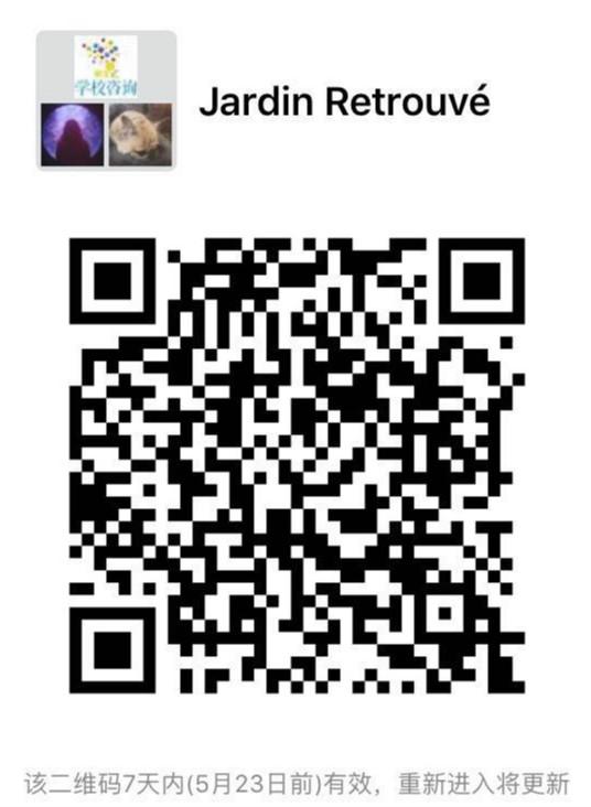 WeChat Image_20180516183222_meitu_2.jpg