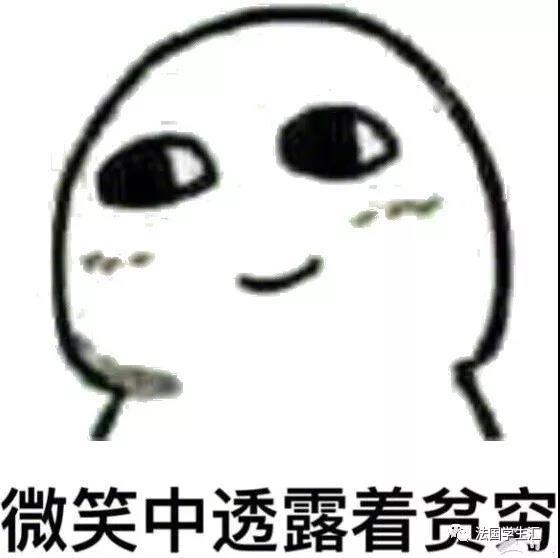 WeChat Image_20190524172755.jpg