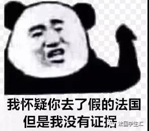 WeChat Image_20190524172812.jpg