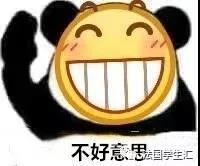 WeChat Image_20190524172824.jpg