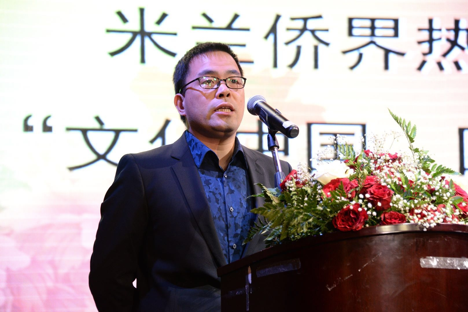 """米兰侨界热烈欢迎2018""""文化中国·四海同春""""艺术团访演"""