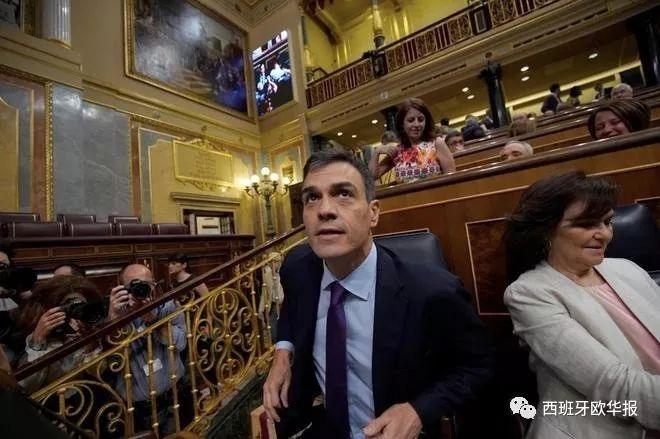 桑切斯:西班牙将获欧盟拨款治理难民问题