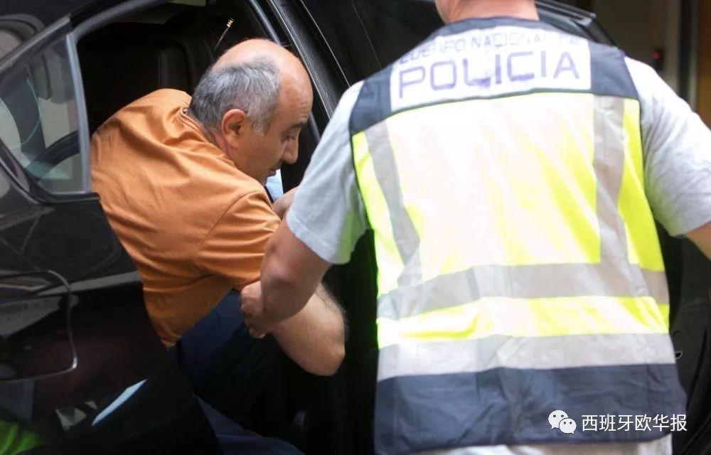 西警方捣毁一特大亚美尼亚犯罪组织 142名嫌犯被捕