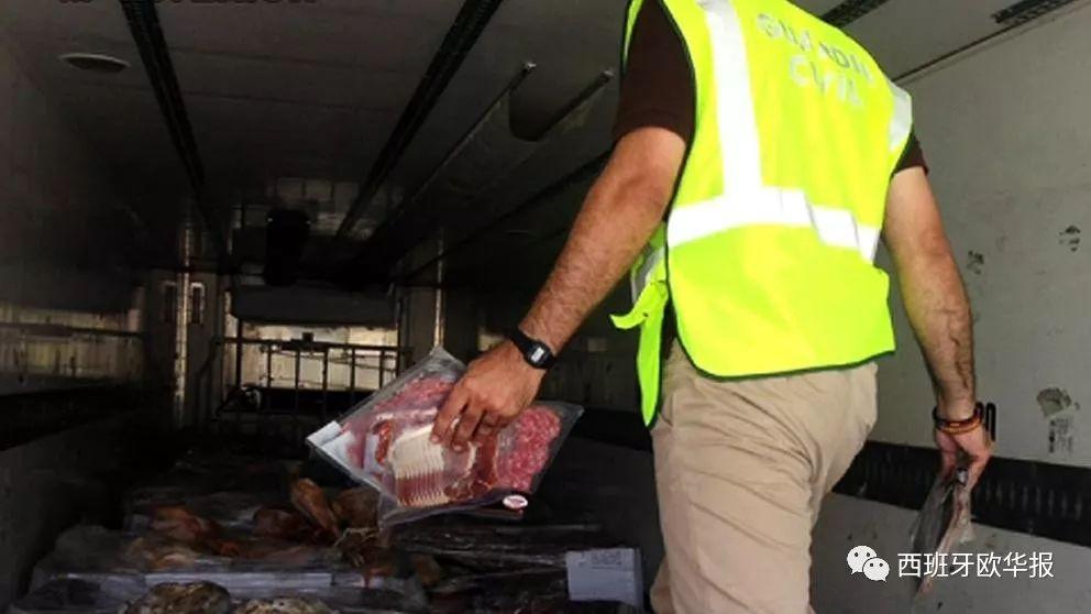 格拉纳达1万多份火腿和香肠被责令销毁