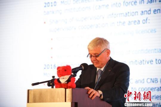 中国・中东欧发展论坛走进布拉格 探寻新丝路上的中捷共赢之道