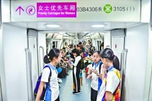 深圳地铁首设女士优先车厢 客流大时男性可进入