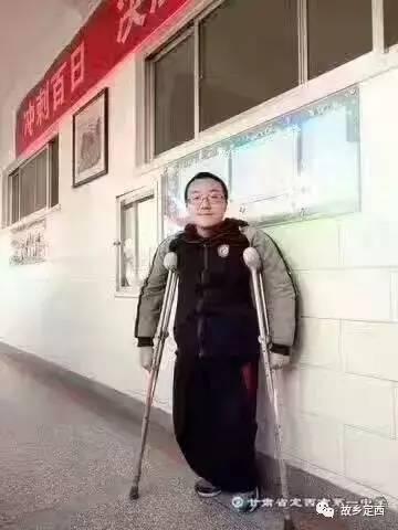 甘肃高分残疾考生请求带母上学 清华大学回应