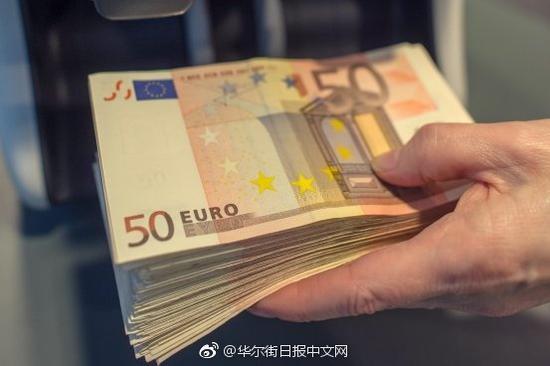 欧洲央行将建立欧元区即时支付系统 几秒内实现转账