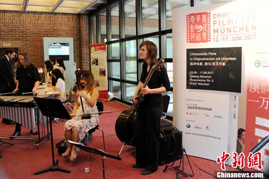 慕尼黑华语电影节开幕 为本土观众呈现16部作品