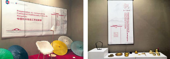 江南新韵:杭州工艺展巴黎开幕 展现传统工艺创新成果