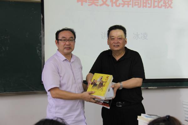 浙江外国语学院与纽约商务传媒集团联手推介浙江文化