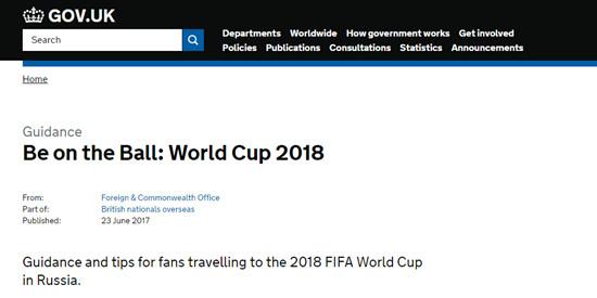 英国外交部发布赴俄看世界杯安全须知:别与陌生人拼车