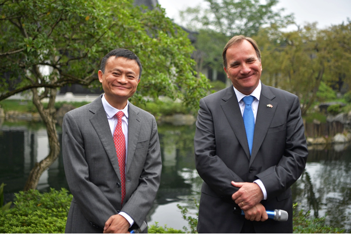瑞典首相造访阿里巴巴,赞杭州有创新精神