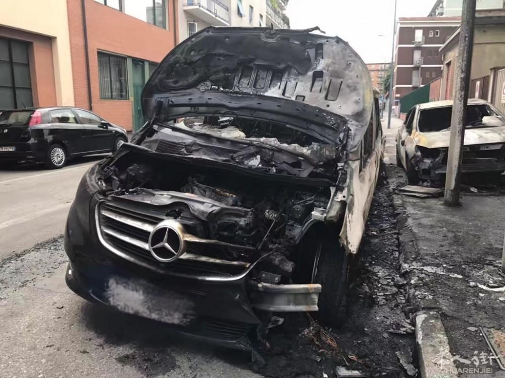 意大利米兰昨夜路边发生人为纵火 华人车辆连累被烧毁