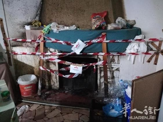 又发现在住家里焚烧废料事件 2华人或将面临6年徒刑