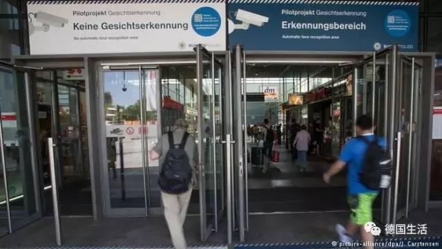 柏林车站监控系统应用人脸识别技术 引发公众质疑