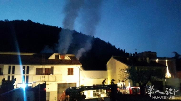意大利一房子起火 2名华人死亡14岁少年获救