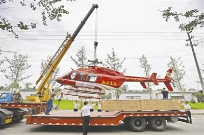 四川茂县山体垮塌:首架通用直升机直抵受灾核心区