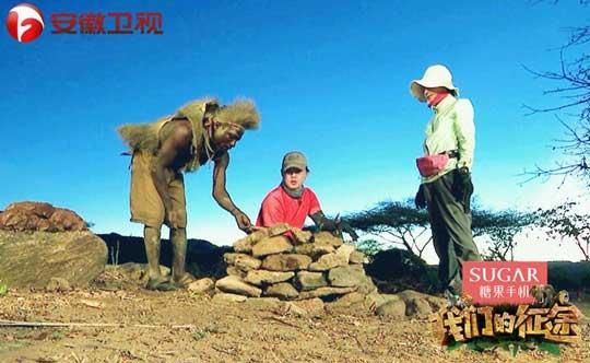 尹正、杜海涛投身非洲野生动物保护 为环保公益发声