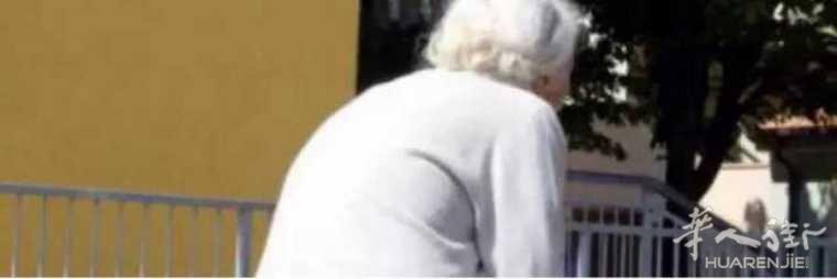 意大利87岁老人遭28岁男子性侵!