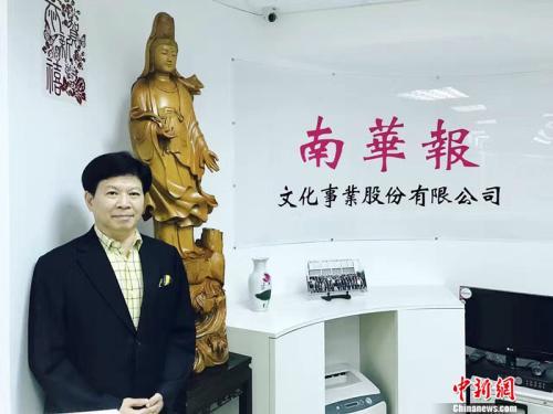 《南华报》社长赖连金:激浊扬清,为华文媒体创造更好环境