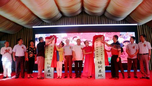 318志愿者公益文化之旅大型公益活动在成都启动
