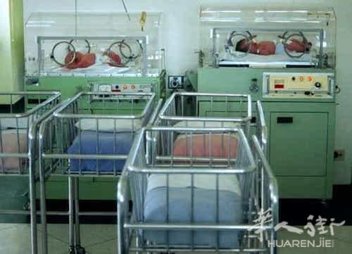 米兰18个月婴儿血检查出可卡因阳性,母亲被立案调查