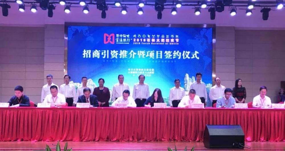 中金国泰携手云南石林县打造大叠水项目