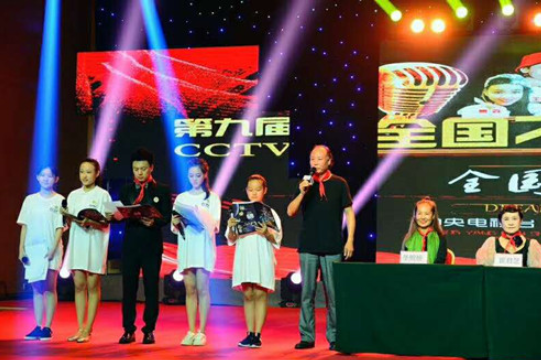 第九届CCTV全国才艺电视大赛全国总决赛举行