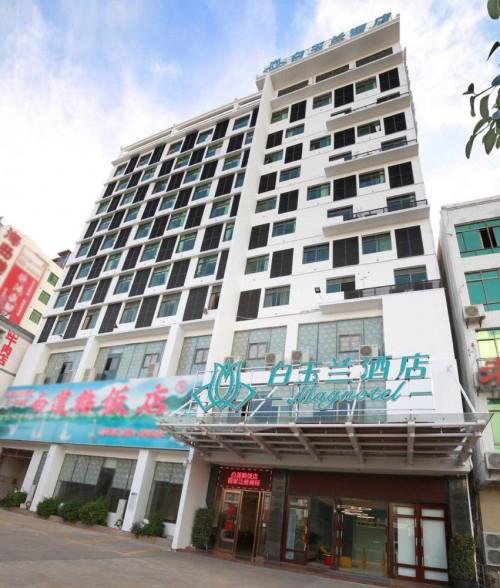 海南首家优选服务酒店 白玉兰澄迈酒店开业