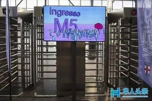 米兰地铁5号线延长的项目已经过审核,9月初将决议表决