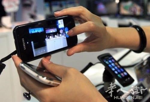 布雷西亚一手机店老板未经审批允许销售手机被关门
