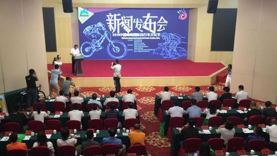 峰峰国际自行车文化节:UCI精英选手近20人参赛