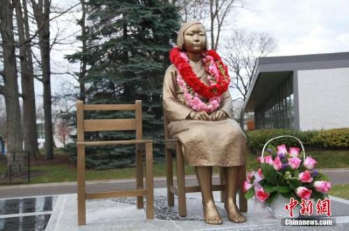 韩慰安妇问题研究所10日成立 将整理和保存相关史料