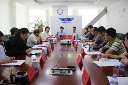 中国AOPA:国内取得使用许可证的通用机场已达178个