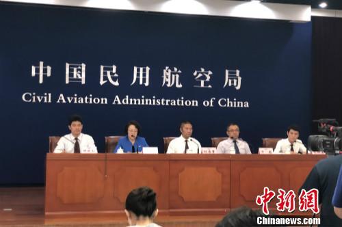 """民航局:中国与45个""""一带一路""""沿线国家实现直航"""