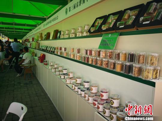 第三届京津冀中药材产业发展大会在河北滦平召开
