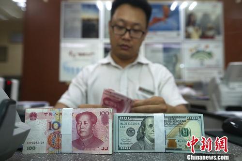 二季度境外对中国境内金融机构直接投资流入34.7亿美元