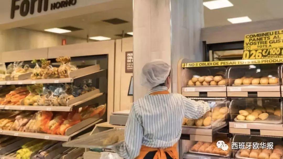 配料表标识错误 Mercadona超市紧急召回一批牛角面包
