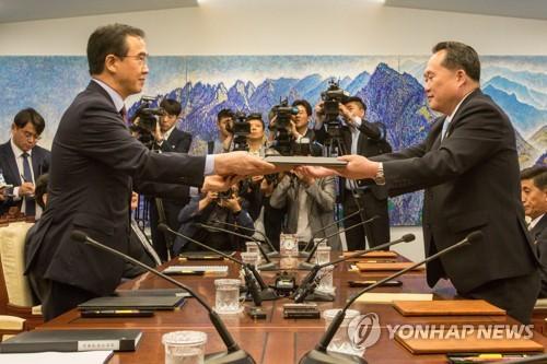 韩朝13日将在板门店举行高级别会谈 商首脑会晤事宜