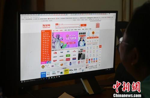 中国信息消费四年之变:从1.0版向2.0版跃迁
