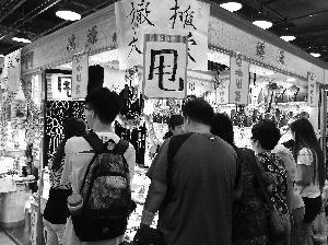 北京万通商城本周四将正式闭市 商家感叹要转行