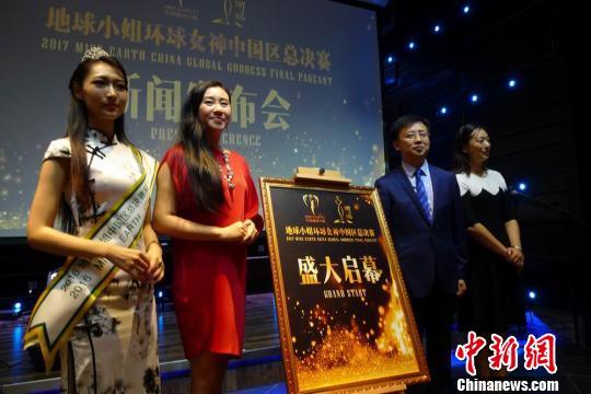 地球小姐总决赛花落江苏常州 美丽PK赛争中国区冠军封号