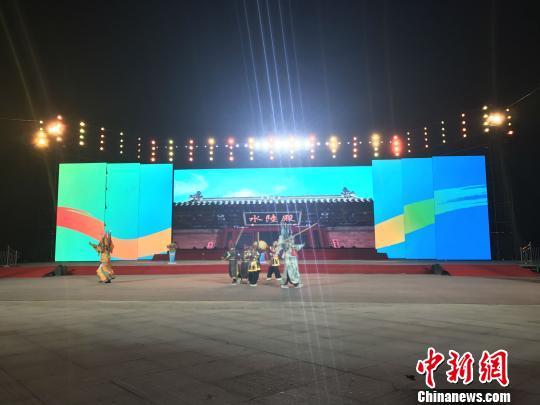 首届张家口旅游产业发展大会开幕 整合旅游资源打造奥运名城