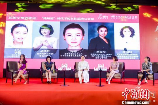 报告显示:中国女性能花会赚 四分之三管控家庭理财
