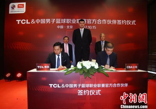 姚明:期冀品牌合作将中国体育精神带向世界