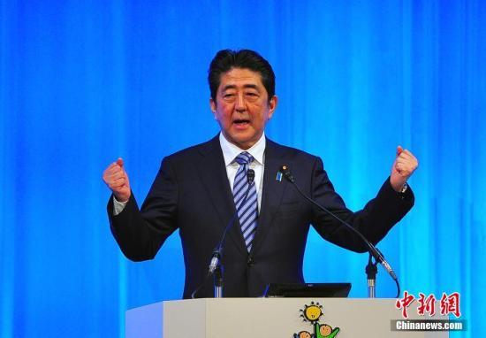 日本文科省决定继续审查加计学园计划 暂不判断