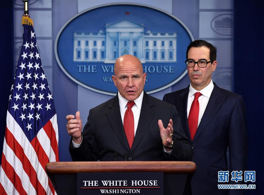 美国宣布对委内瑞拉实施金融制裁