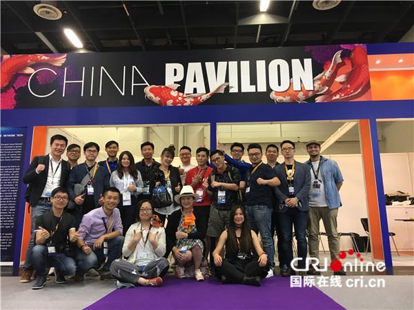 2017年科隆游戏展:中国游戏公司展示、交流与洽谈合作的重要平台